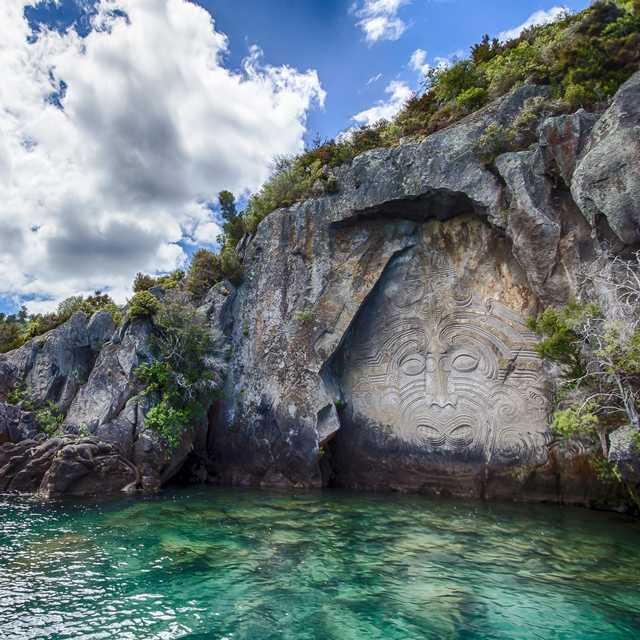 Lac Taupo - Ile du Nord